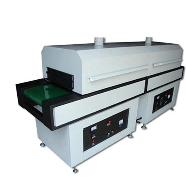 High Temperature Electronic Dry Heating Sterilization Oven